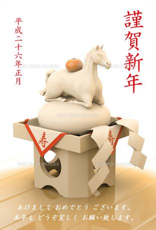 白馬鏡餅(暖色系・文字入り)の写真素材 [FYI00228480]