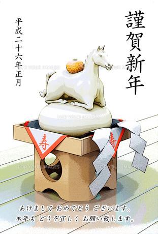 白馬鏡餅(イラスト調・文字入り)の写真素材 [FYI00228481]