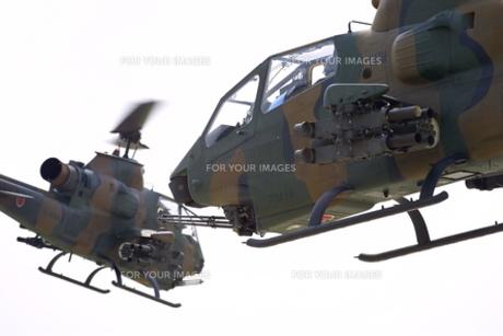対戦車ヘリ コブラの写真素材 [FYI00230611]