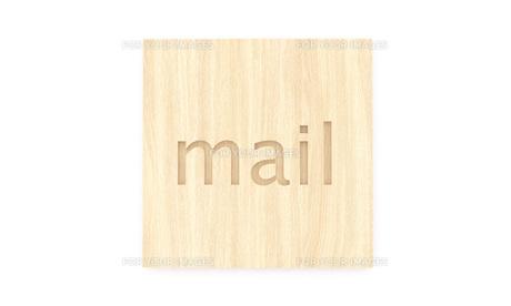 mailの写真素材 [FYI00231463]