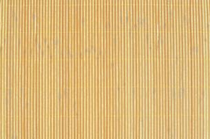 竹細工のランチマットの写真素材 [FYI00232268]