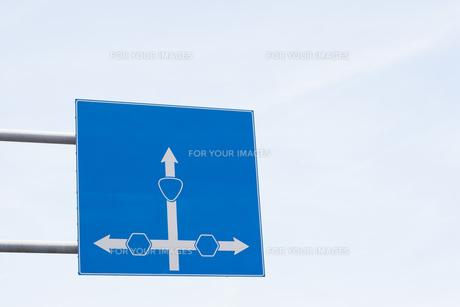 道路標識の写真素材 [FYI00232295]