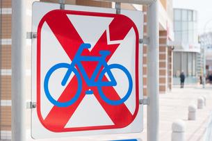駐輪禁止の看板の写真素材 [FYI00232297]