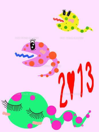 カラフル蛇 2013【ピンク】の写真素材 [FYI00234040]