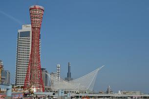 神戸ポートタワーの写真素材 [FYI00235010]