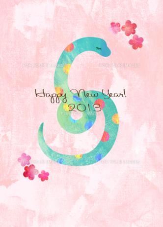 年賀状2013年 ヘビのイラストの写真素材 [FYI00235056]
