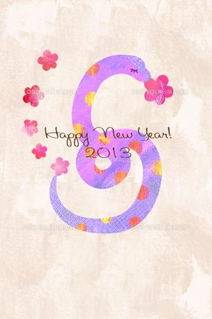 年賀状 2013年 ヘビのイラストの写真素材 [FYI00235060]