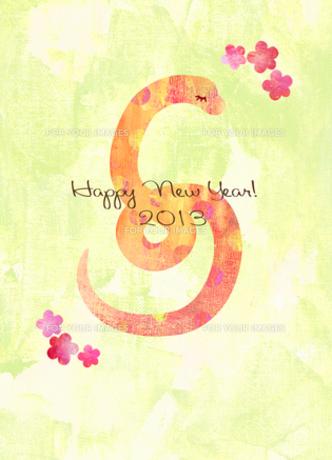年賀状2013年 ヘビのイラストの写真素材 [FYI00235061]