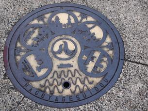 名古屋の地下入り口の写真素材 [FYI00235133]