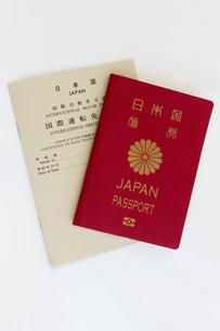 パスポートと国際運転免許証の写真素材 [FYI00236818]