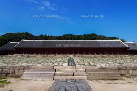 世界遺産 宗廟(ソウル)の写真素材 [FYI00236848]