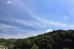 山の写真素材 [FYI00237697]