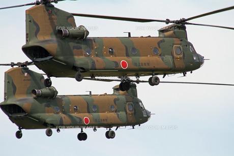 CH-47J 2機の写真素材 [FYI00240251]