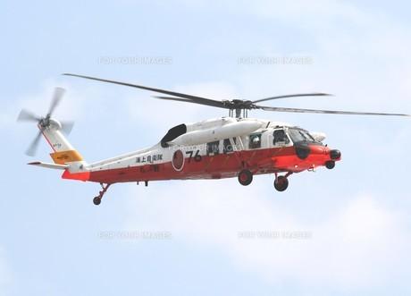 海上自衛隊のUH-60J救難ヘリコプターの写真素材 [FYI00240367]