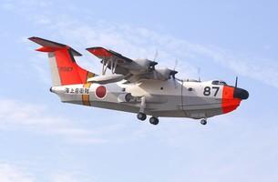 海上自衛隊の救難飛行艇US-1Aの写真素材 [FYI00240384]