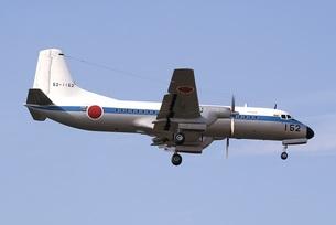 戦後国産初の飛行機YS-11の写真素材 [FYI00240385]