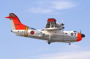 海上自衛隊の救難飛行艇US-1Aの写真素材 [FYI00240387]