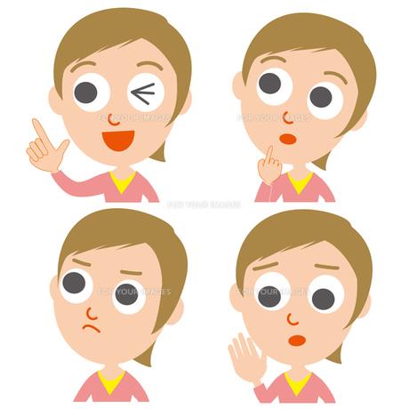 いろいろな表情の女性の写真素材 [FYI00245427]