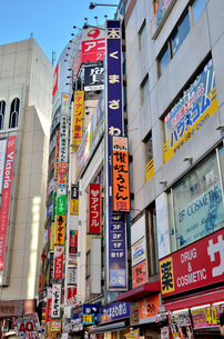 八王子駅前・繁華街の素材 [FYI00245624]