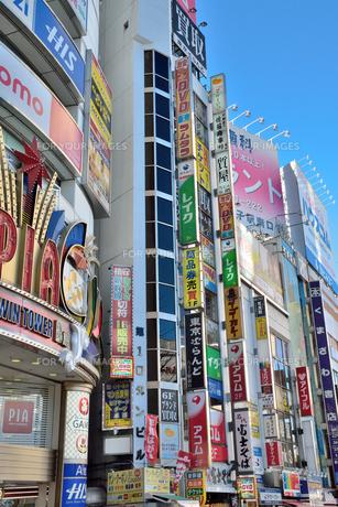 八王子駅前・繁華街の素材 [FYI00245642]