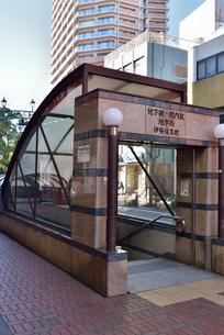 横浜馬車道・地下鉄関内駅出入り口の写真素材 [FYI00245685]