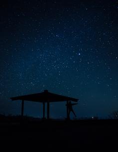 starの写真素材 [FYI00247439]