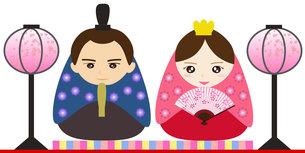 姫だるま風ひな人形の写真素材 [FYI00249093]