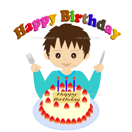 誕生日の男の子の写真素材 [FYI00249115]