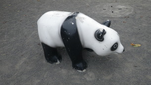 パンダ公園のパンダ、子供たちのアイドルの写真素材 [FYI00249895]