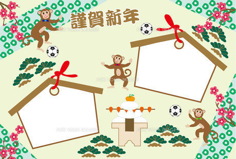 絵馬の形の申年のイラスト年賀状フォトフレームの写真素材 [FYI00252752]
