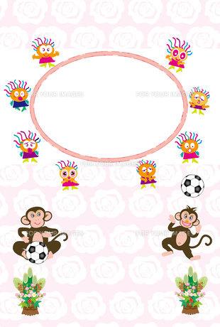 サッカーボールと可愛い猿のイラスト年賀状フォトフレームの写真素材 [FYI00252753]