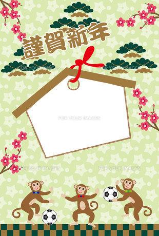 サッカーボールと可愛い猿のイラスト年賀状フォトフレームの写真素材 [FYI00252756]