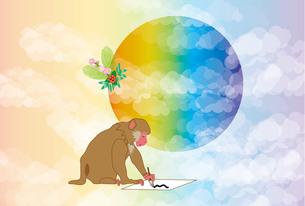 猿のイラスト年賀状横型テンプレートデザインの写真素材 [FYI00252757]