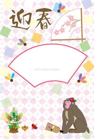 申年の可愛い猿のイラスト年賀状フォトフレームの写真素材 [FYI00252766]