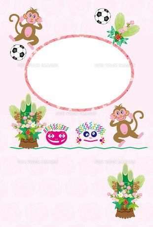 サッカーボールと可愛い猿のイラスト年賀状フォトフレームの写真素材 [FYI00252767]