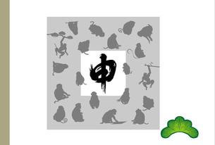 シンプルなサルのシルエットと筆文字の年賀はがきの写真素材 [FYI00252803]