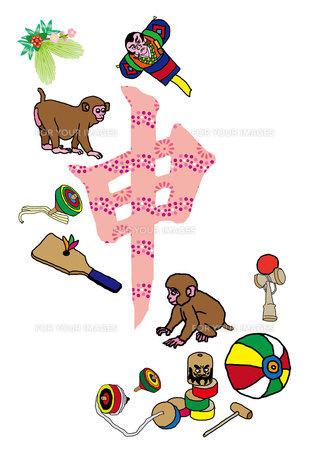 三びきの子猿と日本のおもちゃのポストカードの写真素材 [FYI00252893]