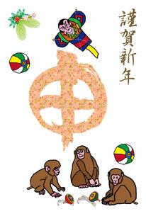 かわいい三びきのサルと凧と独楽と紙風船の和風年賀葉書の写真素材 [FYI00252918]