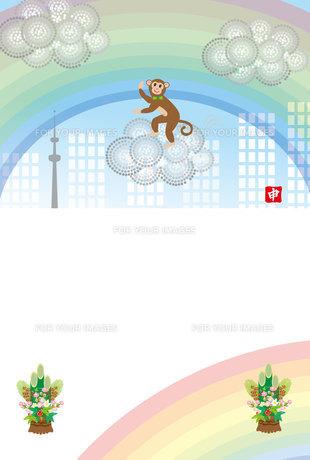 サルとビルと虹と門松のポストカードの写真素材 [FYI00252969]