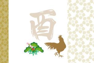 酉年の干支の鶏とマツと梅のお洒落な年賀葉書の写真素材 [FYI00253000]