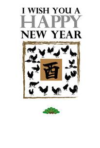 酉年の干支の鶏のシルエットのイラスト年賀状テンプレートの写真素材 [FYI00253019]
