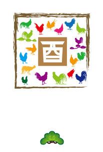 酉年の干支の鶏のシルエットのイラスト年賀状テンプレートの写真素材 [FYI00253022]