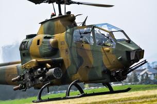 対戦車ヘリコプター AH-1Sの写真素材 [FYI00254221]