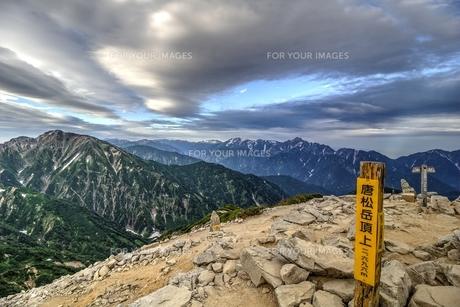 唐松岳の写真素材 [FYI00256081]