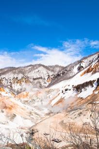 登別温泉地獄谷の写真素材 [FYI00256251]