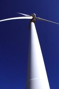 発電風車(東伊豆町)の素材 [FYI00256670]