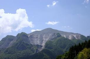 武甲山の素材 [FYI00256684]