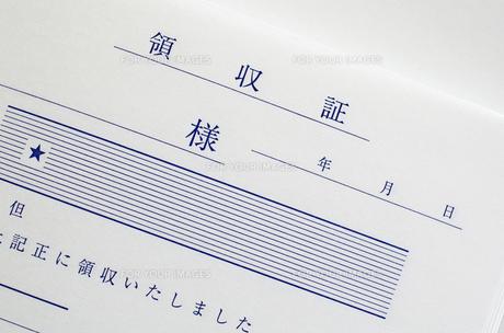 領収書の写真素材 [FYI00258862]
