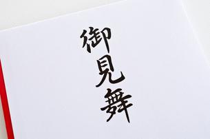 お見舞い封筒の素材 [FYI00258880]
