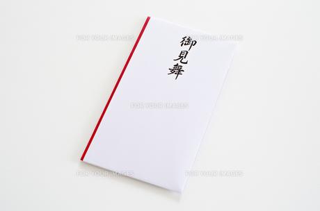 お見舞い封筒の素材 [FYI00258887]